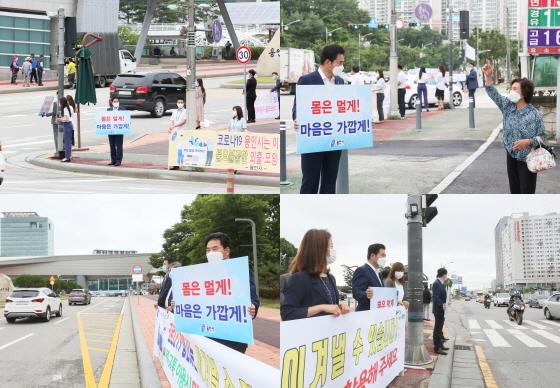 1일 용인시청 앞에서 백군기 용인시장이 시청 직원들과 코로나19 확산 방지 캠페인을 실시하고 있다. (사진 = 용인시)