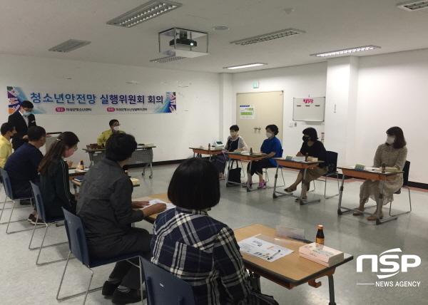 의성군은 의성군청소년상담복지센터가 지난 6월 29일 의성군 청소년센터에서 청소년안전망 2차 실행위원회를 개최했다고 밝혔다. (사진 = 의성군)