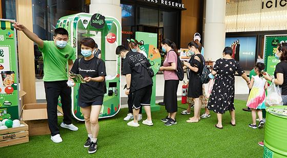 지난 6월 CJ제일제당 비비고가 중국 징동닷컴/티몰에서 비비고데이 브랜드행사를 진행하며 오프라인 연계 행사를 함께 실시했다. (사진 = CJ제일제당)