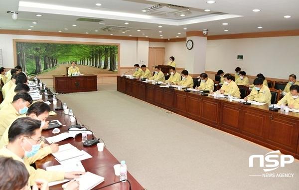 담양군이 1일 최형식 군수 주재로 개최한 코로나19 지역 확산 차단을 위한 긴급대책회의. (사진 = 담양군)