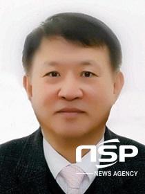 이호섭 교수