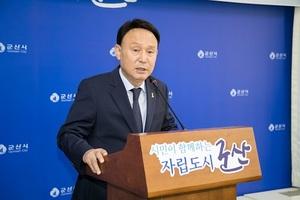 [포토]강임준 군산시장, 민선7기 2주년 성과발표