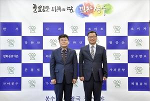 [포토]장수군, 28대 장형섭 부군수 취임