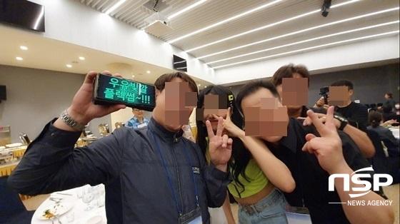 소상공인연합회 강원도 평창 라마다호텔 행사 중 여흥을 즐기는 모습 (사진 = 강은태 기자)