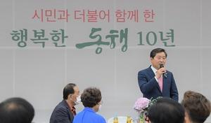 [NSP PHOTO]황명선 논산시장, 취임10주년 맞아 간담회 개최