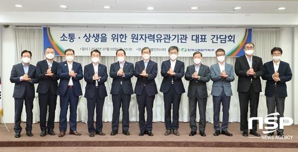 한수원 상생·소통을 위한 원자력 유관기관 대표 간담회 단체사진. (사진 = 한수원)