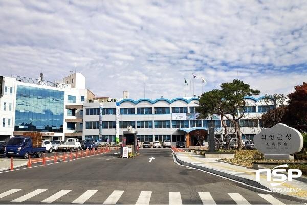 의성군이 일자리와 복지서비스를 한 곳에서 받을 수 있는 중형고용복지센터 공모에 선정됐다. (사진 = 의성군)