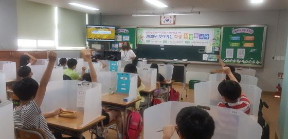 2일 갈담초등학교에서 식생활교육이 진행되고 있다. (사진 = 화성시)