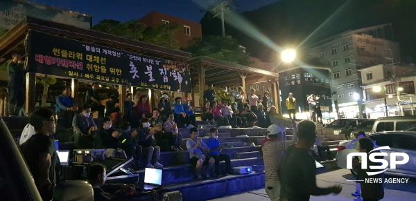 울릉 여객선비상대책위원회는 지난 2일 도동항 소공원에서 촛불집회를 하고있다.
