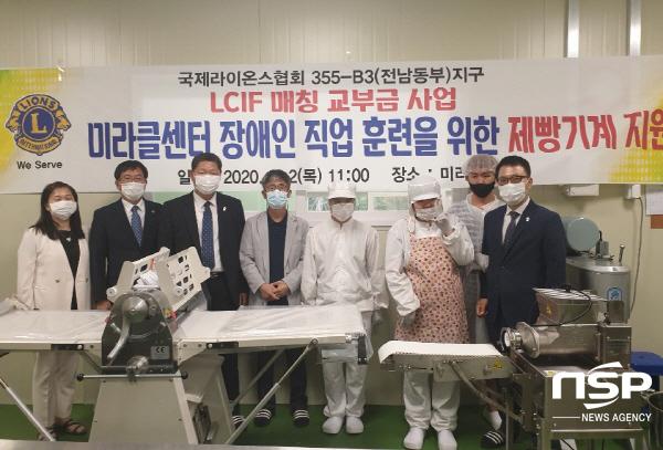 국제라이온스협회 355-B3지구 이순기 총재(좌측에서 세번째)와 회원들이 제빵기계를 미라클센터에 전달했다. (사진 = 전남동부지구)
