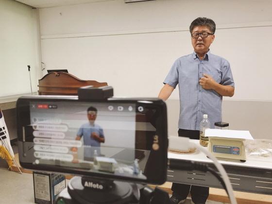 김종군 강사(세종약초원 대표)가 온라인 강의를 진행하고 있다. (사진 = 수원시)