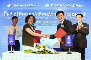 우리은행, 베트남 그룹사 '디지털금융 서비스 확대' 업무제휴 체결...
