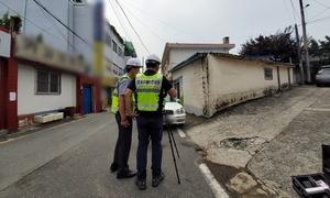 [포토]한국시설안전공단, '국가안전대진단' 맞이 노후 노유자시설 방문 점검