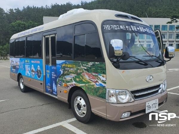 후포~ 울릉을 운항하는 여객선 씨플라워호를 운영하는 제이에이치페리는 오는 5일부터 셔틀버스를 포항~후포 구간에 운행한다. (사진 = 제이에이치페리)