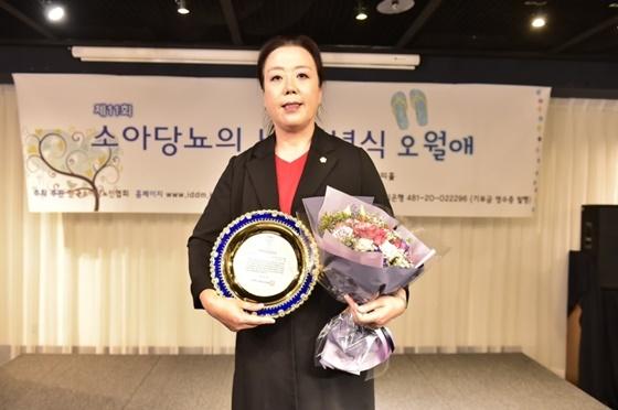 [포토]나상희 서울 양천구의원, 제2회 당뇨병 의정 대상 수상