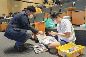 [NSP PHOTO]넥슨재단, 초등컴퓨팅교사협회와 '하이파이브 챌린지' 진행...