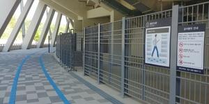 [NSP PHOTO]용인시, 미르스타디움 주경기장 800m 산책로 조성