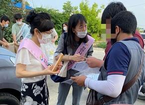 [NSP PHOTO]천안시, 외국인 대상 방역점검 활동