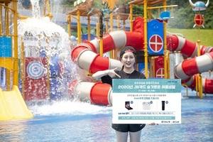 [NSP PHOTO]전북은행, 'JB카드 슬기로운 여름생활' 이벤트 시행