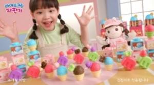 [포토]토이트론, 어린이장난감 내 친구 달님이 출시