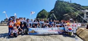 [NSP PHOTO]경북교육청, 아름다운 평화의 섬 독도를 가다