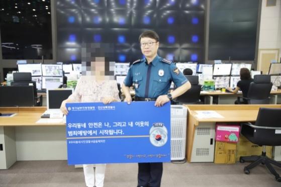 우리동네 시민경찰 위촉식 모습. (사진 = 안산상록경찰서)