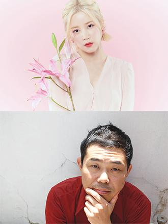 에이핑크 박초롱, 성기완 작가/영화음악 감독. (사진 = BIAF2020)