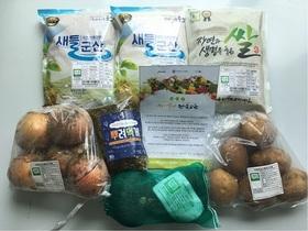 [포토]군산시, 학생 가정에 친환경농산물 꾸러미 공급