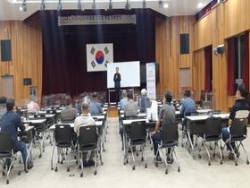 [포토]봉화군, '2020년 주민교양강좌 풍수지리교실' 운영