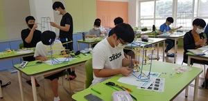 [NSP PHOTO]문경교육지원청, 영재교육원 '영재캠프' 실시