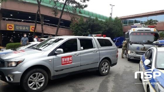 7일 폭발물 신고가 접수된 A이마트에 군부대와 경찰이 출동해 현장점검을 벌이고 있다. (사진 = 조현철 기자)