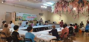 [포토]김포시, 주민 주도형 건강돌봄 공동체 마을 운영