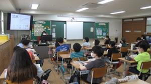 [포토]오산시, 아동·청소년 정신건강증진 생명사랑 교육 실시