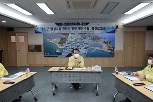[포토]울진군, '평생교육 중장기 발전계획 수립' 중간보고회 개최