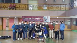 [NSP PHOTO]김포대, 평생교육원 시니어 역량개발 '김포 60+교육센터' 사업 시행