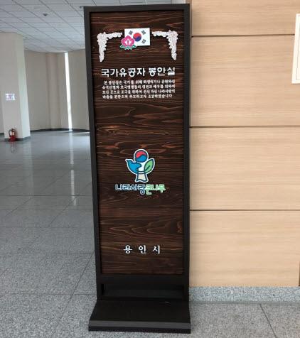 용인평온의숲 봉안시설 평온마루. (사진 = 용인도시공사)