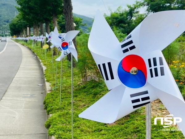 [포토]여수산단 진입로에 태극기 1300개 휘날려