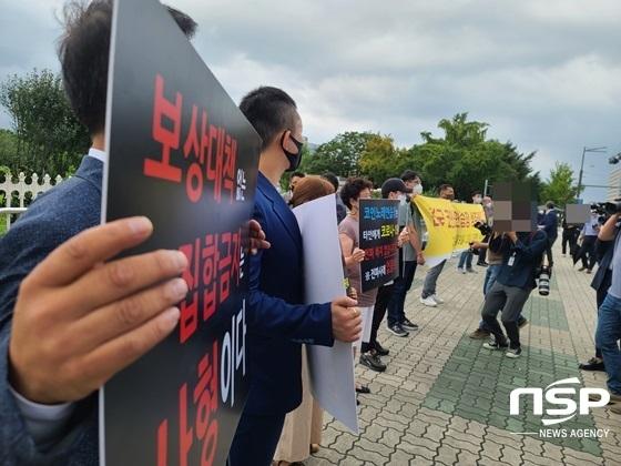 코인노래방 업주들이 국회앞에서 정부의 재난지원금 책정에 항의하는 시위를 벌이고 있다. (사진 = 강은태 기자)