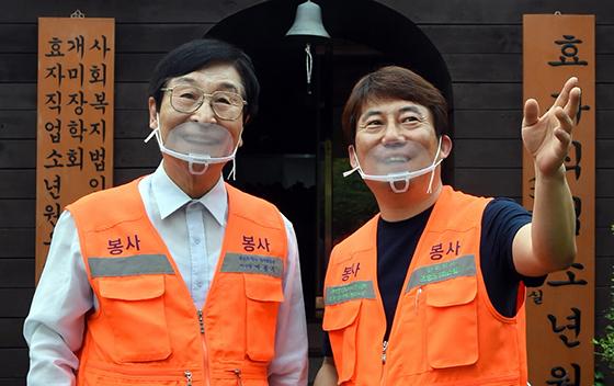 사랑의 식당 박종수 원장(80, 왼쪽)과 조영도 총무이사(46, 오른쪽) (사진 = LG복지재단)