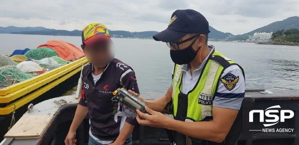 해양경찰이 추석을 맞이해 민생침해 범죄 일제 단속을 실시한다. (사진 = 여수해경)