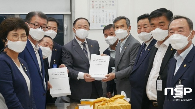 (사진 = 김승남 의원 사무실)