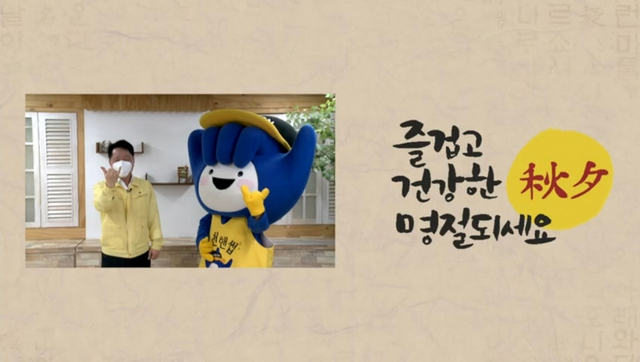 장덕천 부천시장(왼쪽)이 부천시 공식 유튜브 프로그램 썹TV에 출연했다. (사진 = 부천시)