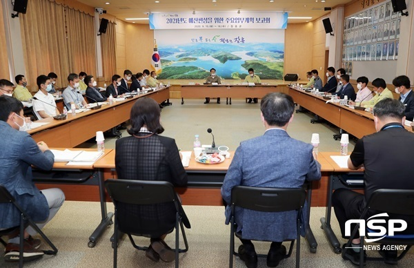 장흥군이 최근 개최한 내년도 예산편성을 위한 주요 업무계획 보고회. (사진 = 장흥군)