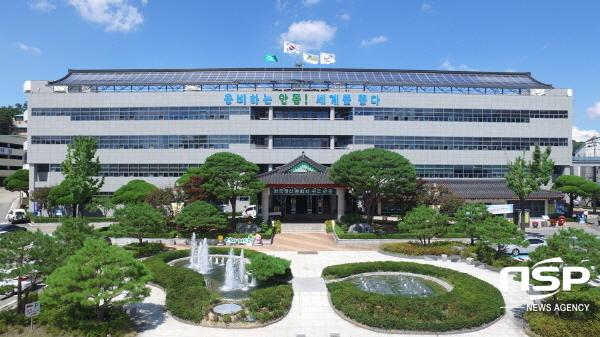 안동시가 산업통상자원부가 주관하고 한국에너지공단이 추진하는 신재생에너지 융·복합지원 국비 공모사업 에 2년 연속 선정됐다. (사진 = 안동시)