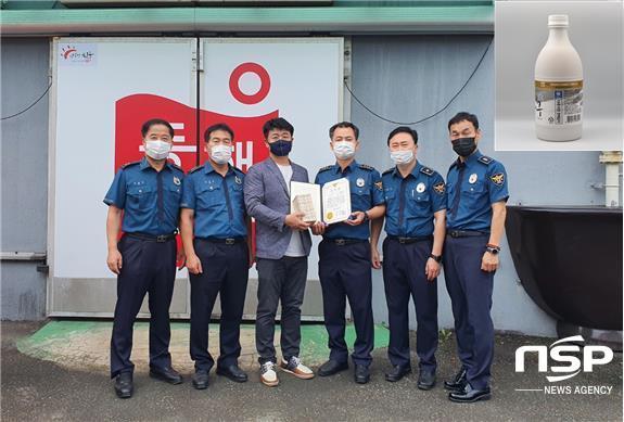 포항남부경찰는는 17일 포항시 남구 동해면 소재 동해명주와 아동·노인 학대 근절을 위한 업무협약을 체결했다. (사진 = 포항남부경찰서)
