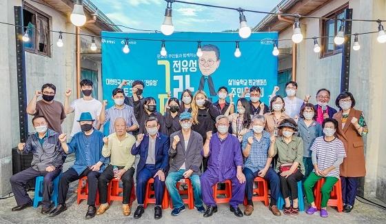 ▲서천군이 문화예술 청년 지역살이 프로그램 주민설명회를 개최했다. (사진 = 서천군)