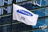 [NSP PHOTO]삼성전자, 日 KDDI와 '5G 네트워크 슬라이싱' 기술 검증 성공