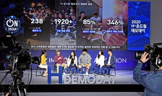23일 온라인으로 개최된 H-온드림 데모데이 현장 진행 모습 (사진 = 현대차)