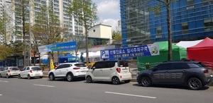 [NSP PHOTO]김포시, 코로나19 대응 추석연휴 선별진료소 운영