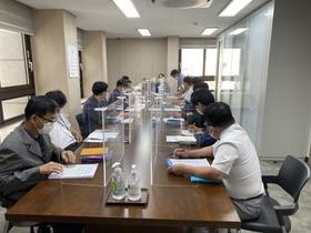 [NSP PHOTO]김포시, 세외수입 징수보고회 개최